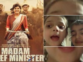 This Cute Kid Has The Best Review Of Richa Chadha's Film 'Madam Chief Minister'
