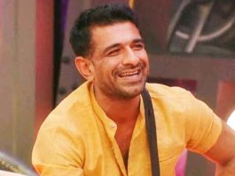 Eijaz In BB14 Again