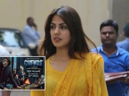 Rhea Chakraborty's Film Chehre To Release On THIS Date