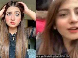 Who Is The Girl In Viral Video 'Pawri Ho Rahi Hai' Find Out
