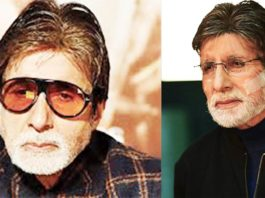 Amitabh Bachchan Says, I Can't Read, Write Or See