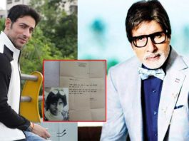 Hrishikesh Pandey Cherishes The Letter He Received From Amitabh Bachchan