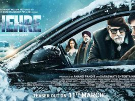Chehre New Poster