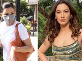Gauahar Khan Requests People Not To Step Out Of Homes On Eid