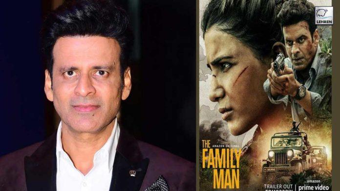 Manoj Family Man 3