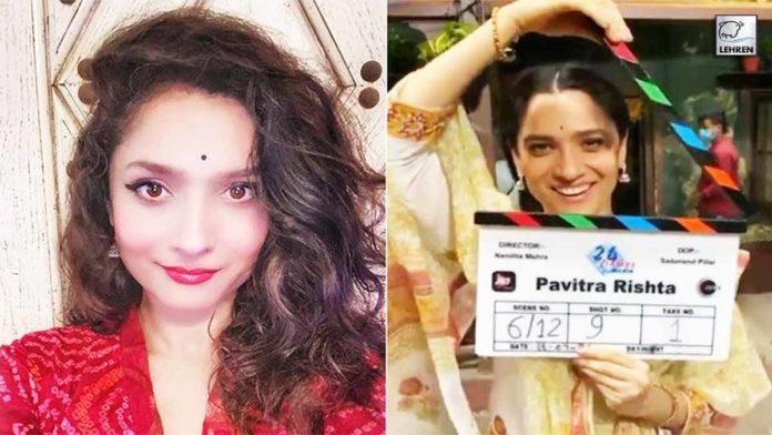 Ankita's Makeover Video