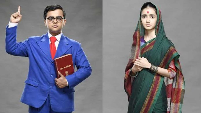 Atharva and Shravani To Play Bhimrao And Ramabai In & TV's EkMahanayak Dr. B. R Ambedkar!