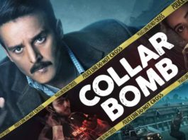 Collar Bomb Review