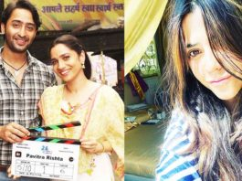 Ekta Kapoor Share Her Excitement About The Release Of Pavitra Rishta 2