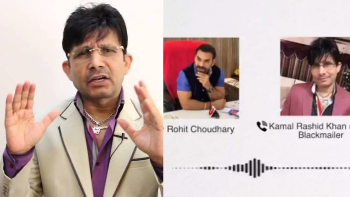 KRK on Leaked call recording