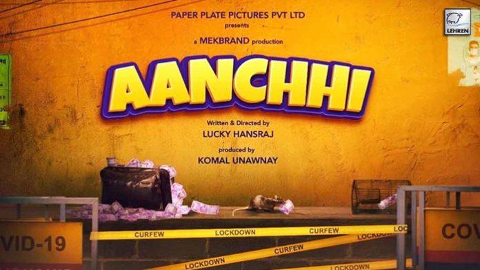 Aanchhi