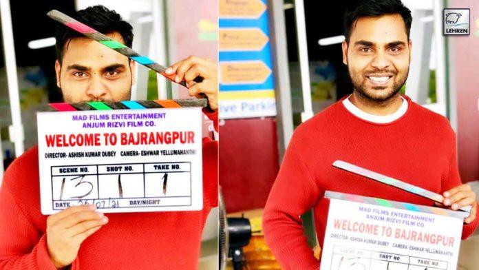 Sanjay Shukla Welcome To Bajprangpur