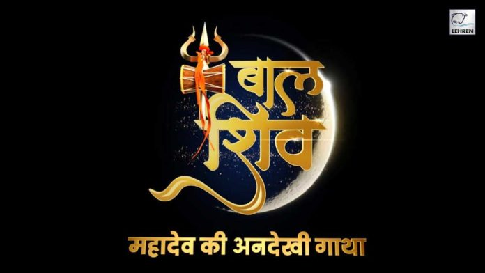 &TV Announces An Untold Story Of Lord Shiva's Balroop With 'Bal Shiv'!