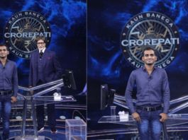 KBC 13 Security Guard's 19-Year-Old Son Wins Rs 1 Crore